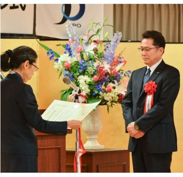 SATO Receives Accolades for Intellectual Property Management